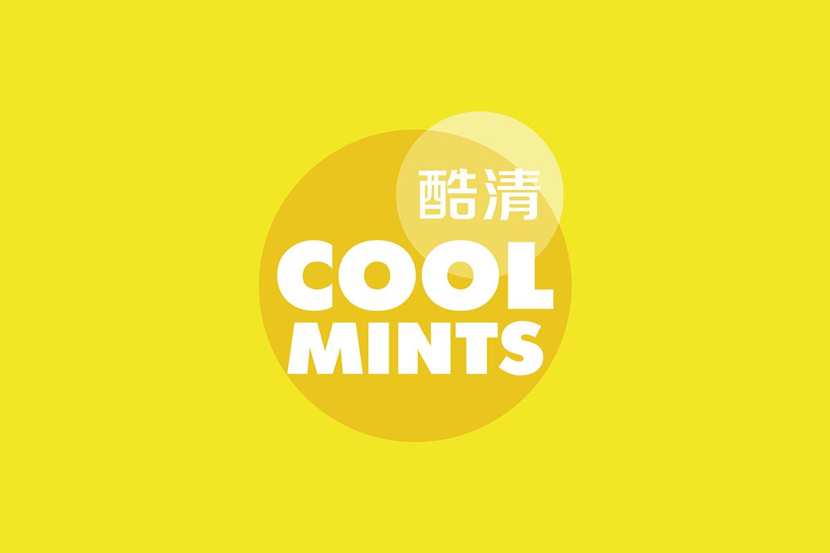 酷清薄荷糖CoolMints品牌升级