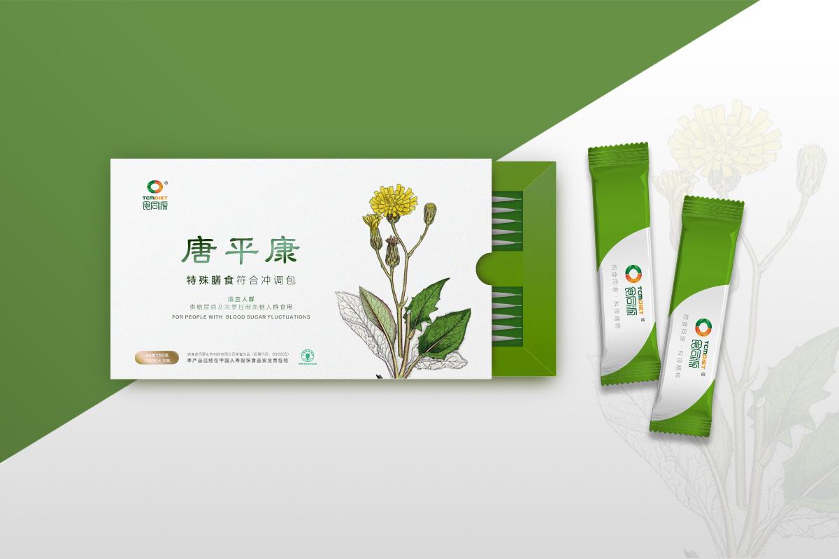 唐平康特殊膳食包装设计